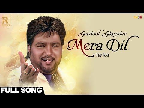 Mera Dil - Sardool Sikander | Latest Punjabi Songs 2018 | New Punjabi songs 2018 | Ramaz Music