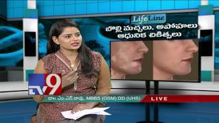 Vitiligo : Latest treatment - Life Line - TV9