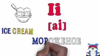 дудл видео английский алфавит урок 9(, 2016-04-06T18:03:41.000Z)