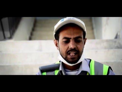 Success Stories from UNDP Cash for Work Activities in Sanaa