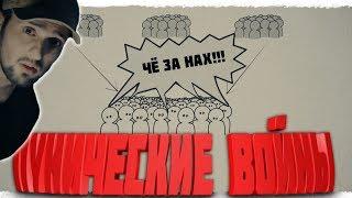Пунические войны. Рим ПРОТИВ Карфагена. Гамилькар Барка!!! / БИЧ