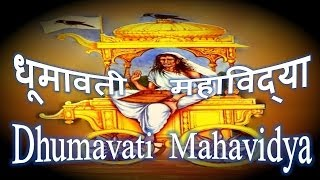What is Dhumavati Mahavidya - Significance, Dhyan & Mantra