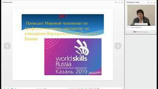 Методические разъяснения по разработке основных профессиональных образовательных программ СПО