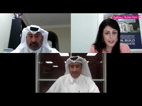الندوة الثانية من سلسلة الندوات الحوارية المباشرة - بيت المستقبل في قطر: دعم فعال ونصائح عملية