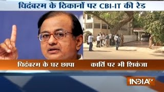 CBI, I-T officials raid Chidambaram, son Karti's residences in Chennai