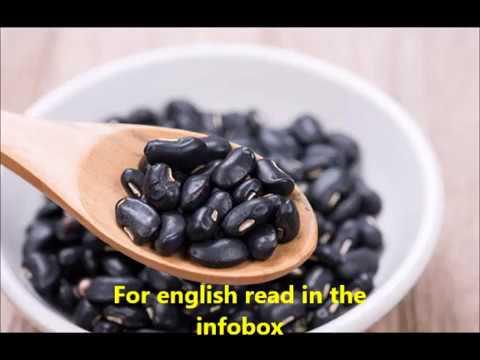 Come Ammollare E Cucinare I Fagioli Secchi Ammollo Di Legumi Secchi Come Cuocere I Fagioli Secchi