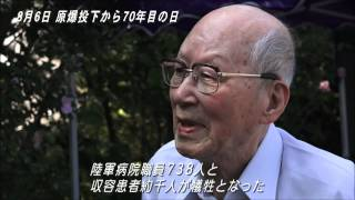 2015年9月17日改訂(改訂前視聴44) 被爆70年の今年、原水禁大会は広島...