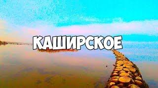 Каширское  Куршский залив  Калининградская область  Рыбалка  Эллинги  Калининград