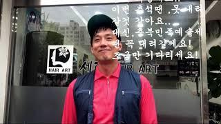 """제26회 충북민족예술제 """"충북만족예술제"""""""