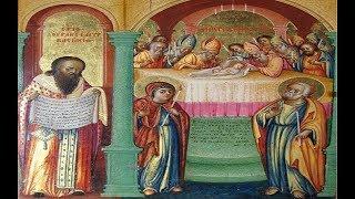 Περιτομή του Χριστού & εορτή του Μεγάλου Βασιλείου 01-01-2019
