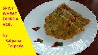 Spicy Wheat Dhirda / Veg. Indian Pancake by Kalpana Talpade