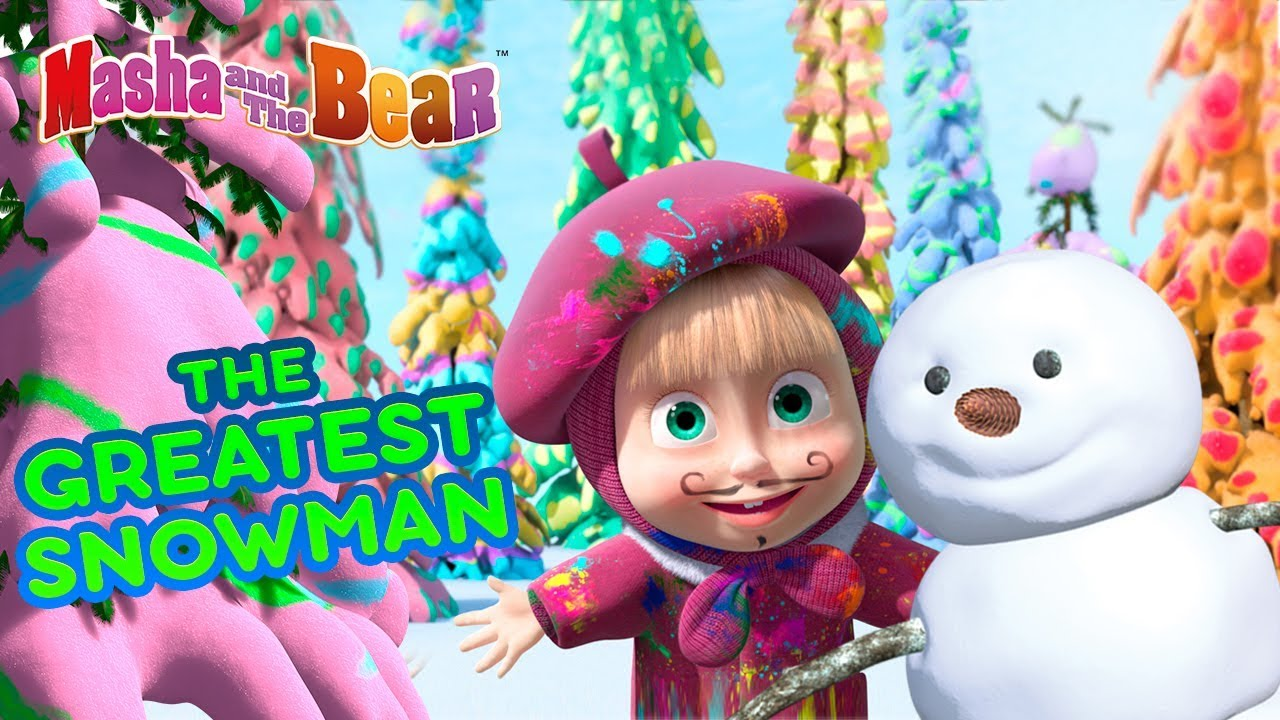 Download Masha and the Bear ❄️⛄ THE GREATEST SNOWMAN ⛄❄️ Winter cartoon collection for kids 🎬