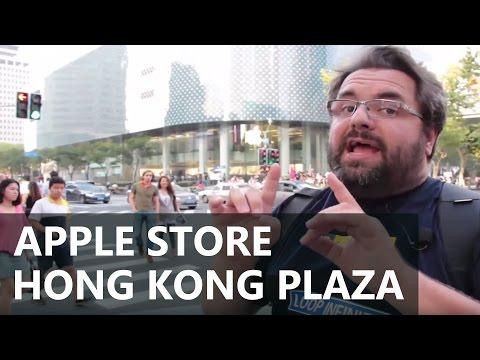 CONHEÇA A APPLE STORE HONG KONG PLAZA