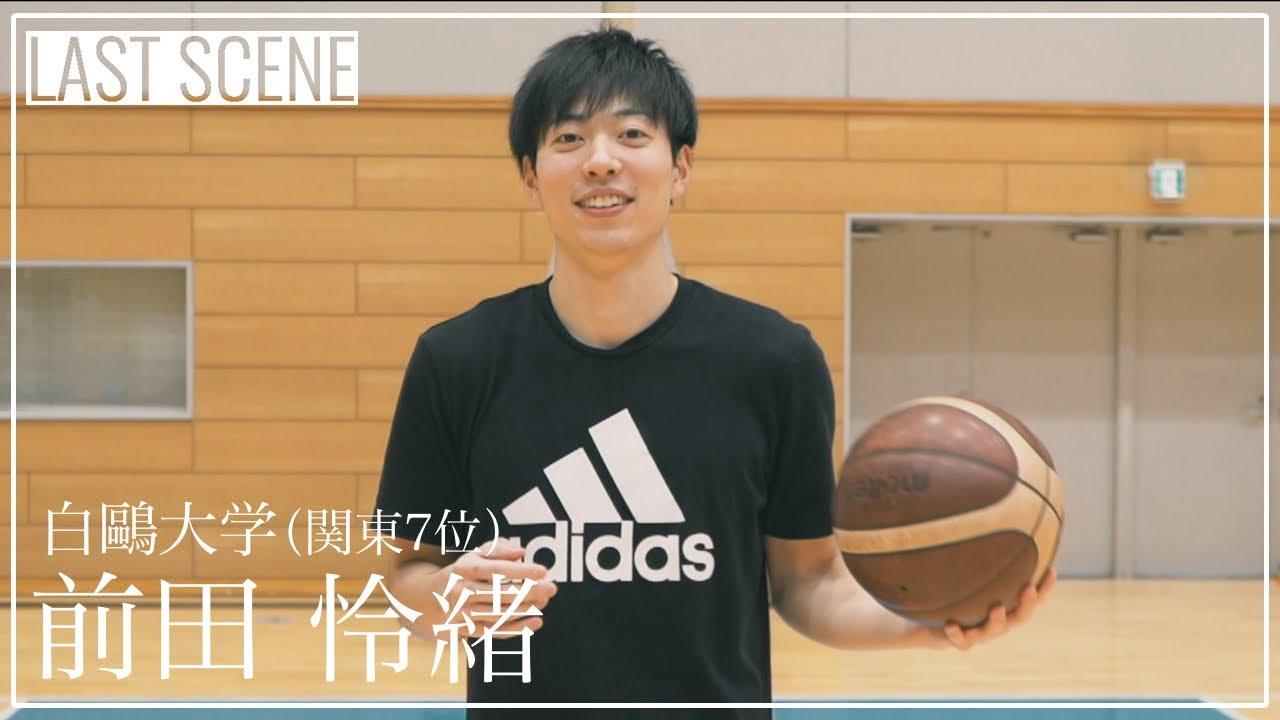 バスケ インカレ 2019 全日本大学バスケットボール選手権2020インカレ結果速報男子・出場校...
