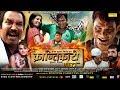 Krantikari Yodha   Full Haryanvi HD Movie 2018   Pawan Kumar Giroh   Star X Ent.   Sonotek Films