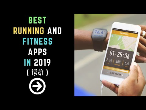 best-running-&-fitness-apps-in-2019-|-hindi