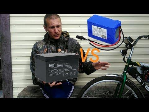 Свинцовые и Li-ion аккумуляторы для электровелосипеда сравнение