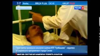 Русские спасают раненых украинских карателей