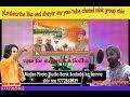 BJP New DJ Song 2018 //भरत माली//