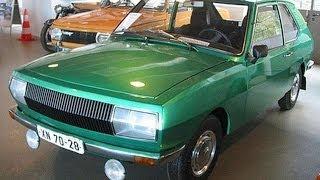 #526. Wartburg 355 coupe 1968 (Prototype Car)(Лучший Видео каталог Автомобилей со всего мира https://www.youtube.com/user/conceptavto Лучшая видео подборка Самоделок,конц..., 2014-10-13T06:59:41.000Z)