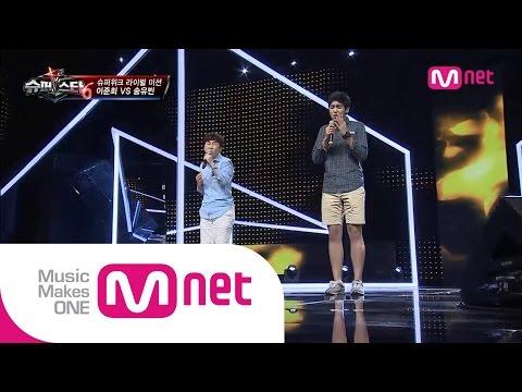 Mnet [슈퍼스타K6] Ep.07 : 송유빈, 이준희 - Hello (허각)