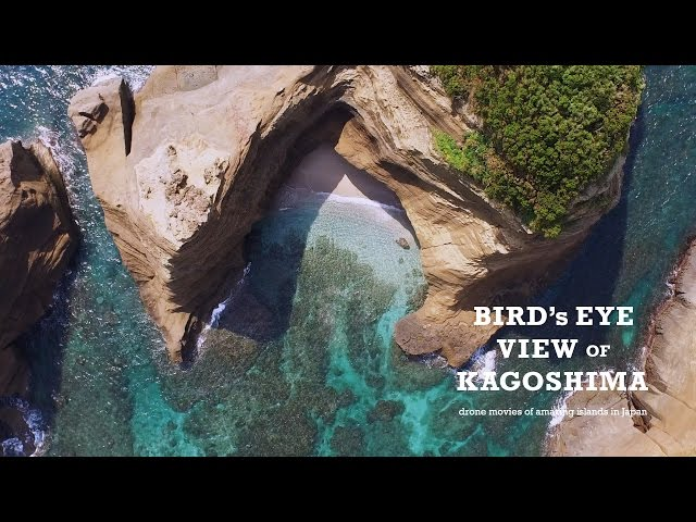 Drone Footage of Amazing Islands in Kagoshima, Japan 4K (Ultra HD) – 鹿児島