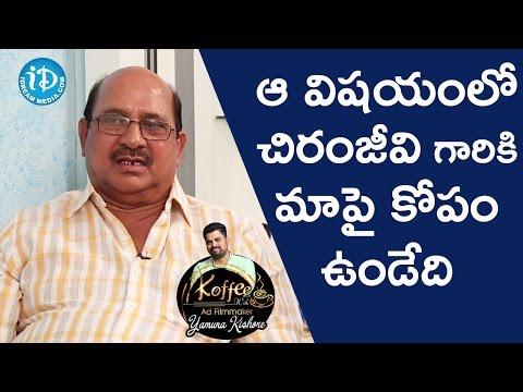 Siva Subramanyam About Chiranjeevi || Koffee With Yamuna Kishore