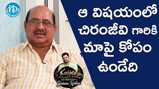 Siva Subramanyam About Chiranjeevi    Koffee With Yamuna Kishore