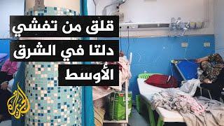 الصحة العالمية.. تحذر من موجة إصابات كبيرة بكورونا في الشرق الأوسط