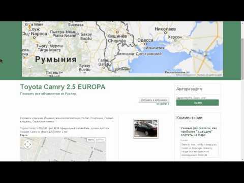 Доска объявлений для Joomla 3.x - 2.5.x, готовое решение, русский и украинский языки
