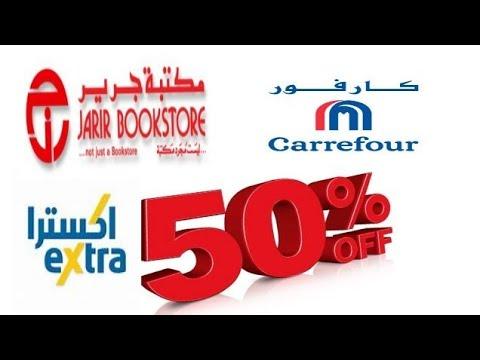 buy best hp form china - hp laptops jarir discount voucher