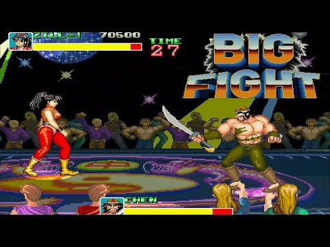 Big Fight : Big trouble in the atlantic ocean - 1CC (Not MAME) / 빅 파이트 / ビッグファイト