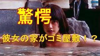 『デザイナーベイビー』出演 臼田あさ美のゴミ屋敷の真実を徹底調査しま...