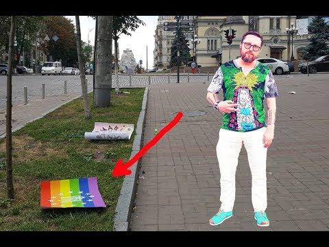 Добкин, Яpoш, Янyкoвич, дeньгииз YouTube · Длительность: 13 мин10 с