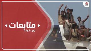 التحالف العربي يعلن بدء فصل القوات العسكرية في أبين