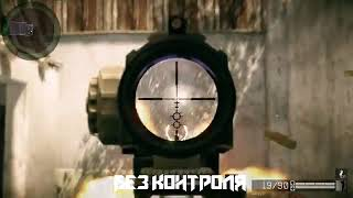 Контроль отдачи АК-103