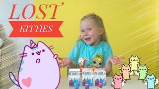 LOST KITTIES   Розпакування/ Люба взяла Камеру у Мами / Кошенята в Молоці/ #lost kitties