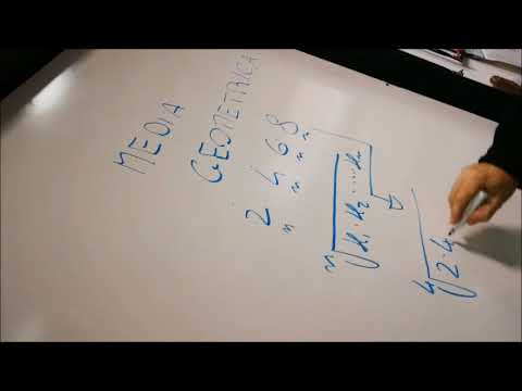 Media e deviazione standard con calcolatrice scientifica from YouTube · Duration:  4 minutes 1 seconds