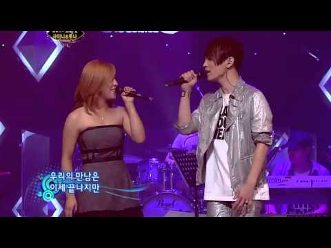 SHINee & Luna f(x) - Let's don't forget about it