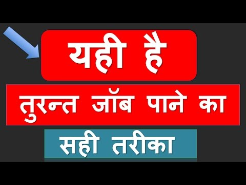 Job Finder- Job In Varanasi 2017/Engineering/part time/online