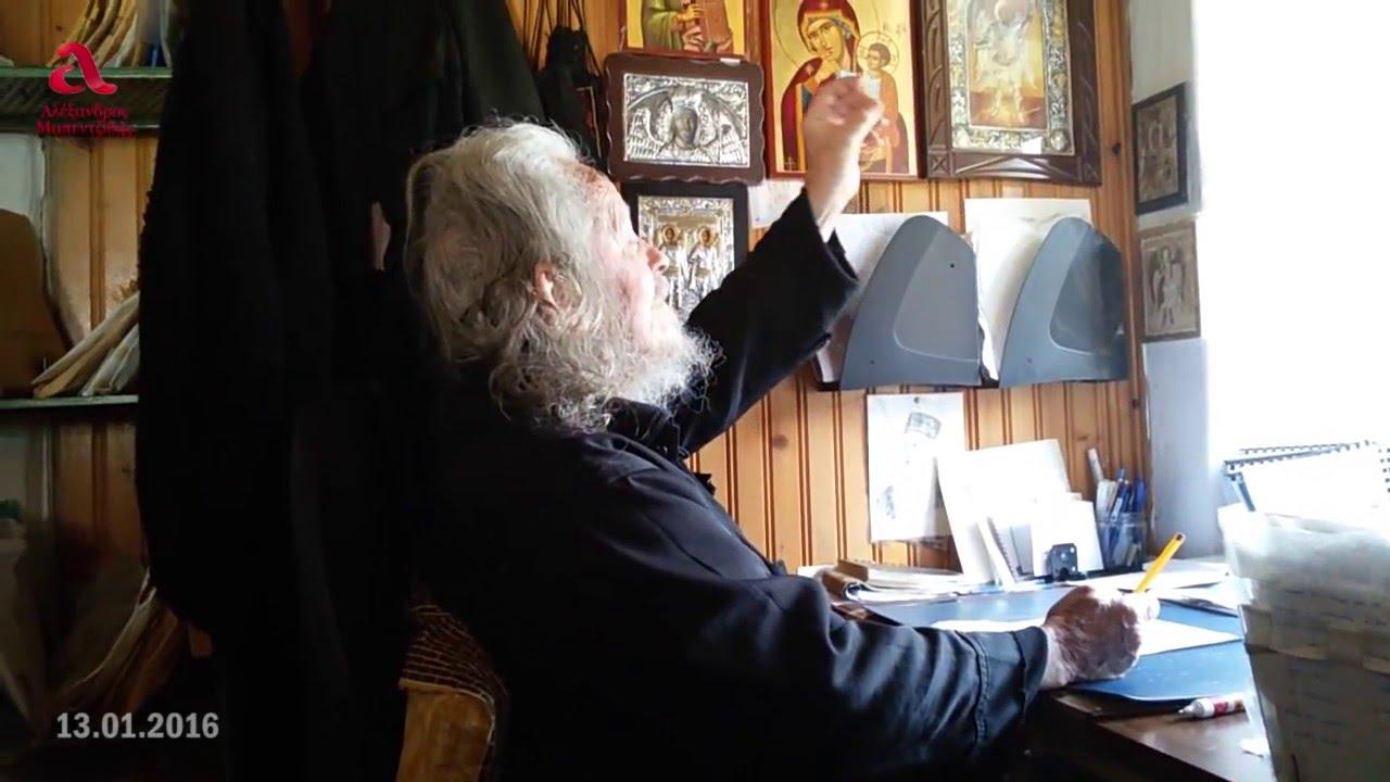 Αποτέλεσμα εικόνας για Γέροντας Γαβριήλ Αγιορείτης για την Ελλάδα την «καρτα του πολίτη» την Ρωσία και τον Πούτιν