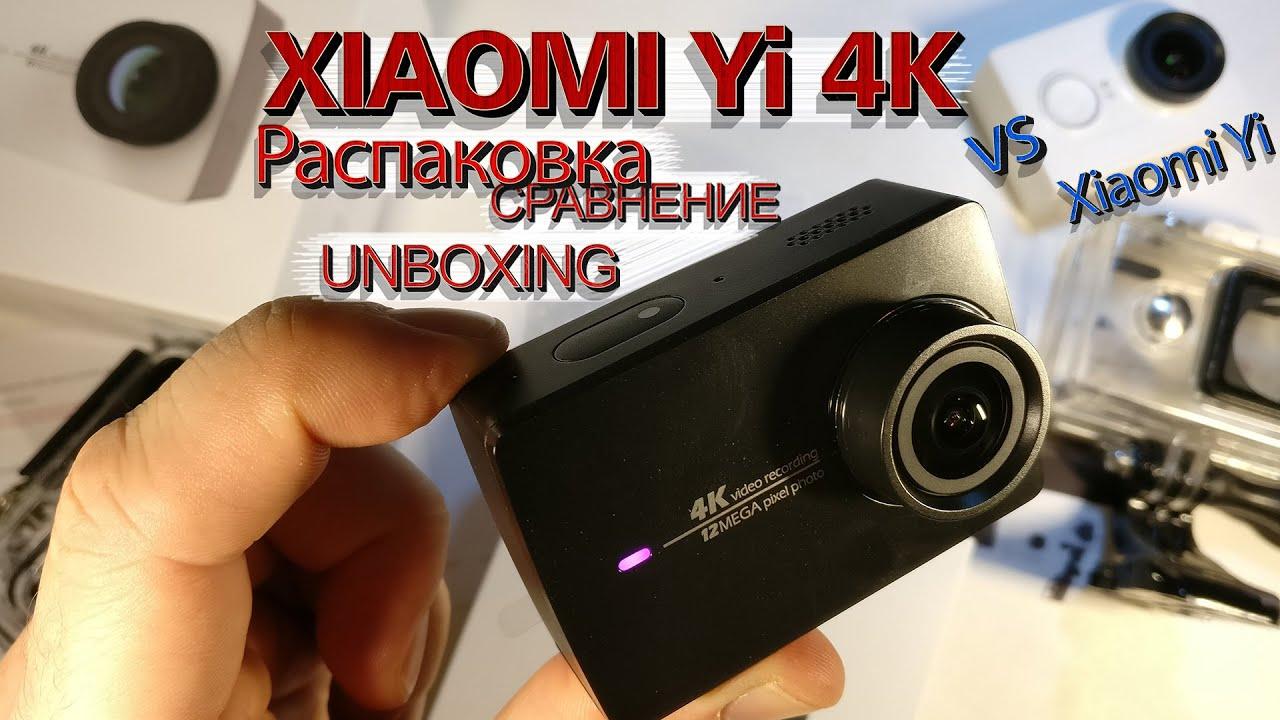 Мобильный телефон xiaomi redmi 3x 32gb полное описание с фотографиями, обзоры и отзывы от покупателей, купить xiaomi redmi 3x 32gb на 1k. By.