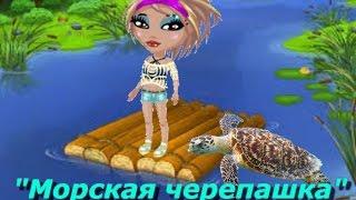 """Клип Натали """"Морская черепашка"""" №12✔ TWT"""