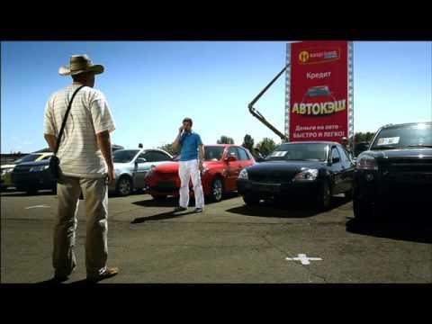 Как проверить авто на залог? Реестр залоговых автомобилей - YouTube