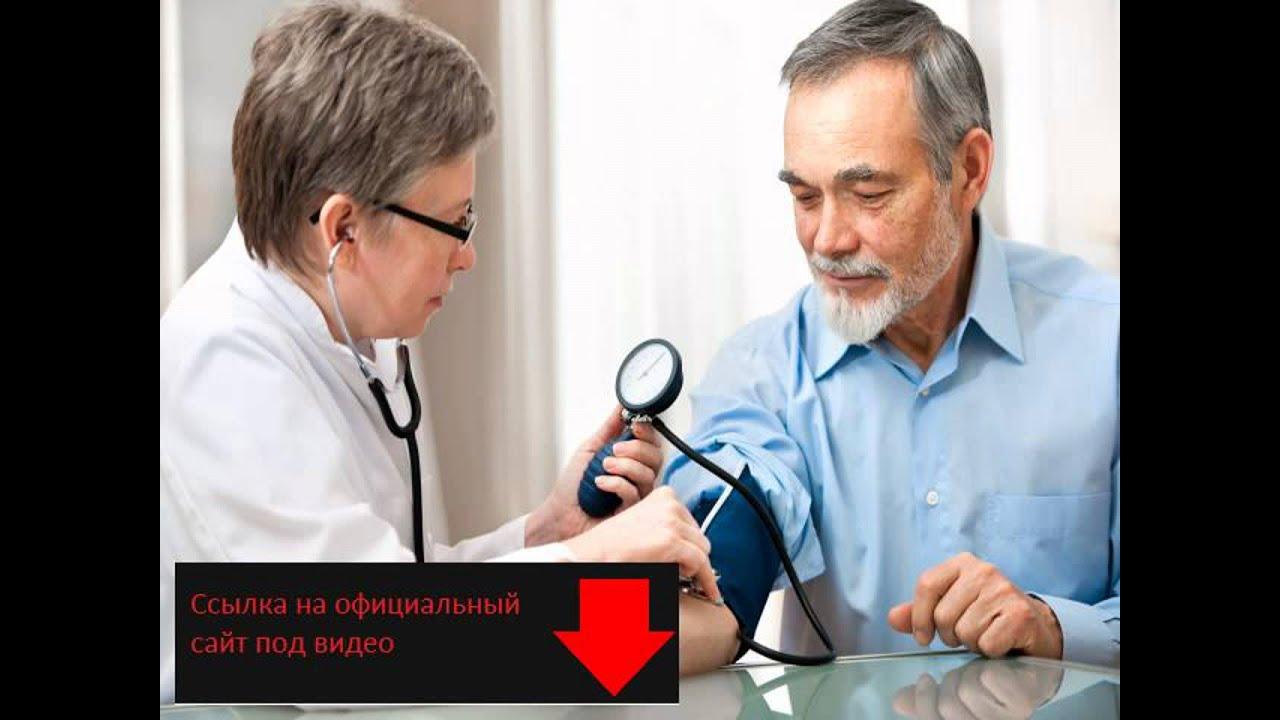 Покупайте гипертофорт в аптеке solutions for healing по цене 990 руб. , с доставкой по россии, украине, казахстану и беларуси.
