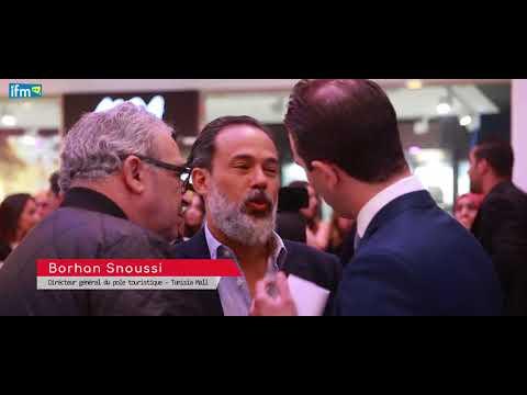 Tunisia Mall, le plus grand centre commercial de Tunisie, s'agrandit