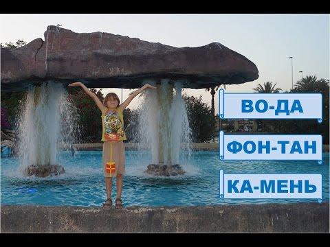 Русский язык 2 класс. Перенос слов.