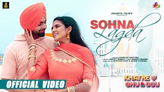 Sohna Lagda Khatre Da Ghuggu Gurlej Akhtar Free MP3 Song Download 320 Kbps