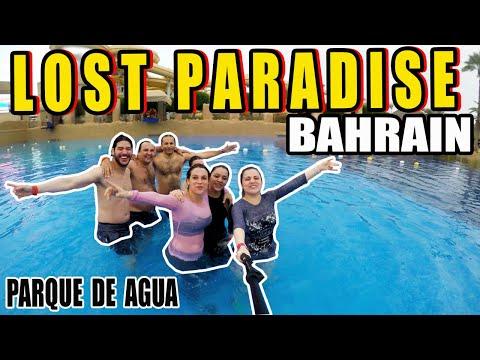 Lost Paradise of Dilmun Water Park Bahrain LPOD