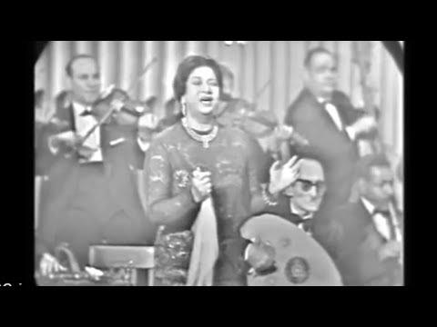 320271d95 أجمل أغنية ورائع من أم كلثوم - امل حياتى - حفلة كامل Umm Kulthum - Amal  Hayati